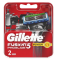 Gillette Fusion Proglide Power new