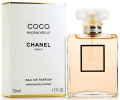 парфюмерная вода Chanel Coco Mademoiselle